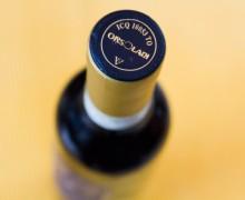 sule-wine-8