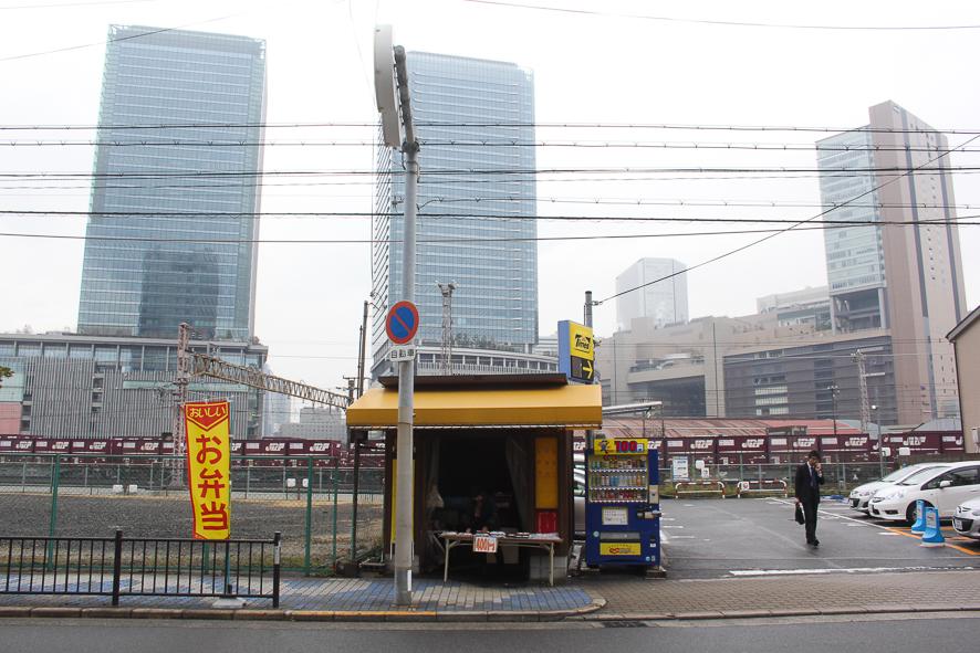Osaka -4
